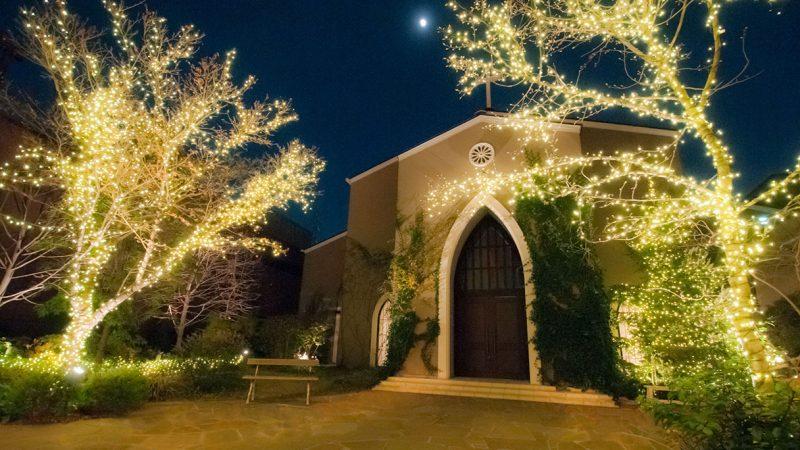 南青山サンタキアラ教会のチャペルウエディング|東京都港区の結婚式場