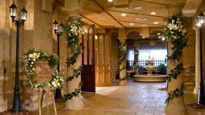 セレス高田馬場の結婚式情報|施設紹介