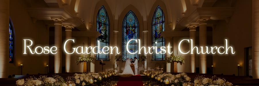 ローズガーデンクライスト教会|バナー