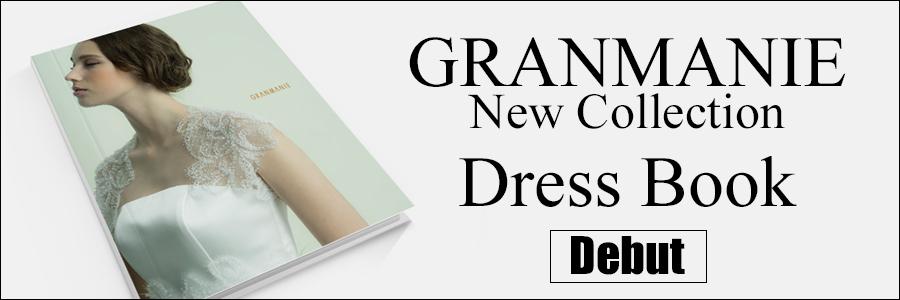 ドレスブック|グランマニエ