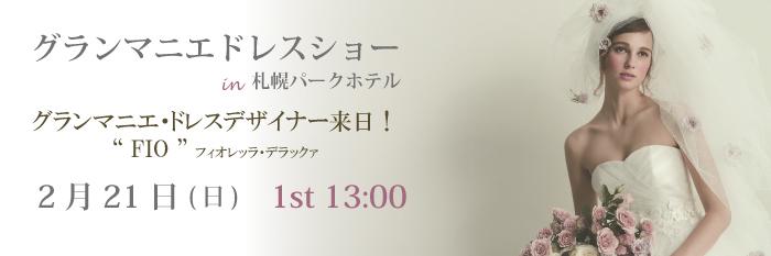 banner|13:00