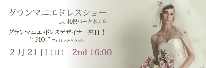 banner|16:00