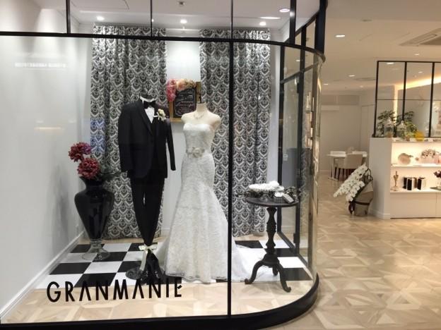 セイラー横|オーロラ店|グランマニエのウエディングドレス