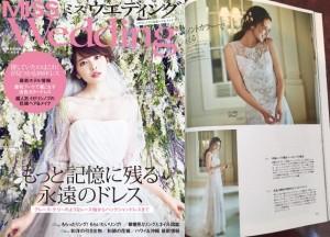 【ミスウエディング・メディア掲載】MISS Weddings 2016秋冬