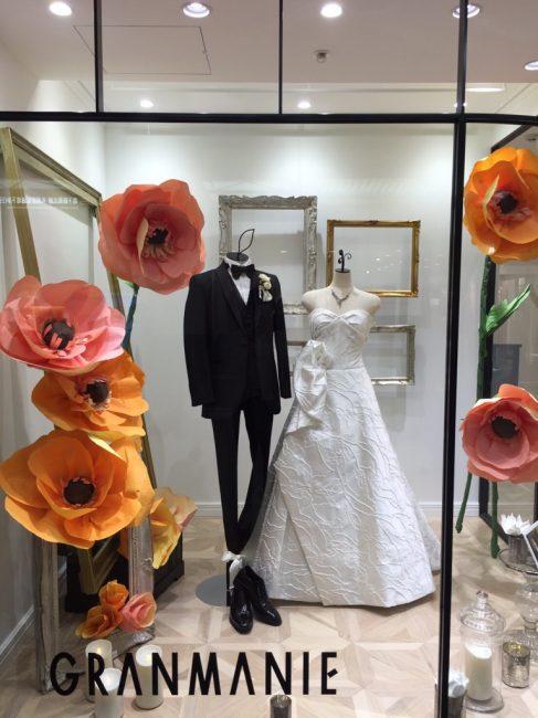 フローラ|グランマニエのウエディングドレス