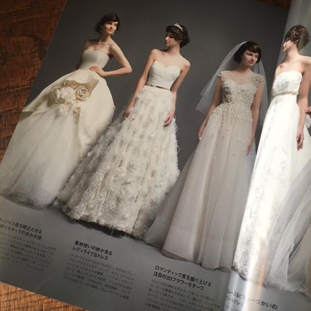 グランマニエ|雑誌掲載|グランマニエのウエディングドレス|オートクチュールのドレス