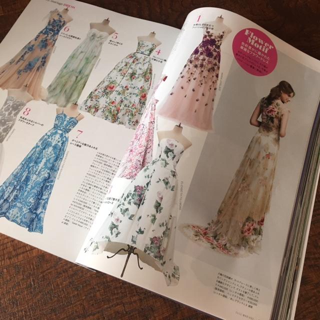 グランマニエ|雑誌掲載|グランマニエのカラードレス|花柄のドレス