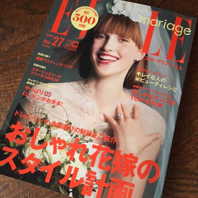 グランマニエ|雑誌掲載|グランマニエのウエディングドレス