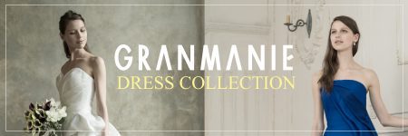 ウエディングドレスコレクション|グランマニエ東京銀座・札幌