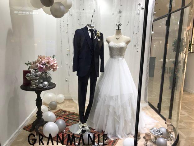 タイガーリリー|グランマニエのウエディングドレス