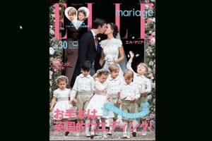 【メディア掲載】ELLE MARIAGE No30