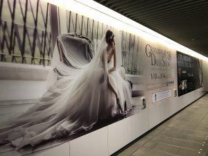 地下歩行空間にドレスショーの巨大広告が掲出されました。