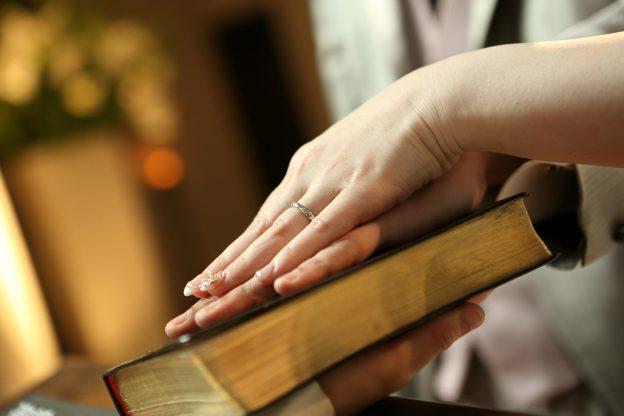結婚指輪|宣誓
