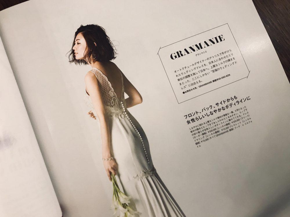 CLASSY WEDDING | グランマニエ