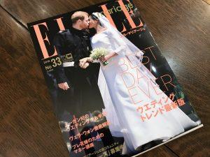 【メディア】「ELLE MARIAGE No33」グランマニエのドレスが華やかに掲載