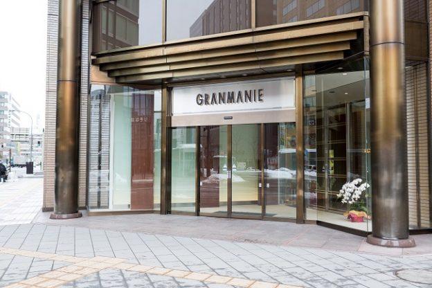 グランマニエ建物|正面